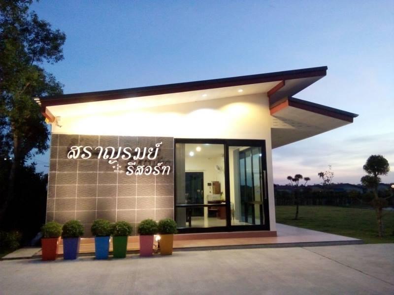 Sranrom resort, Muang Chanthaburi