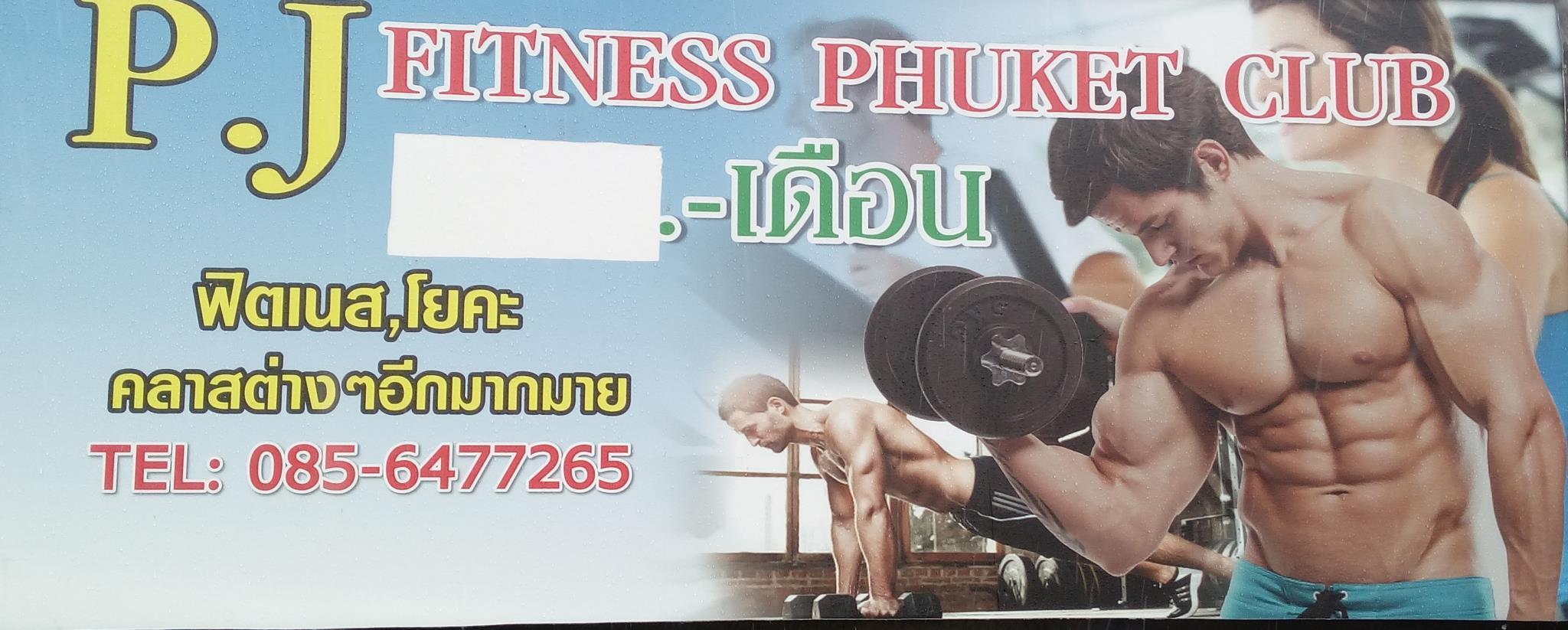PJ Phuket Town Hotel, Pulau Phuket