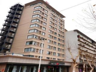 Jinjiang Inn Wuhan Zhonghua Road HuangheLou Branch