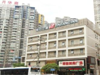 Jinjiang Inn Wuhan Linjiaohu Wanda Branch