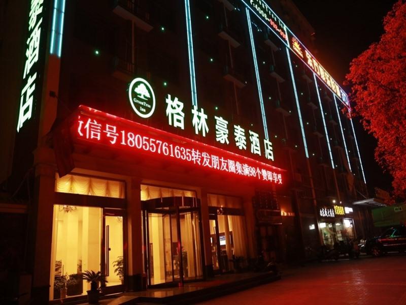 GreenTree Inn Anhui Suzhou si county  taoyuan road  garden business hotel, Suzhou