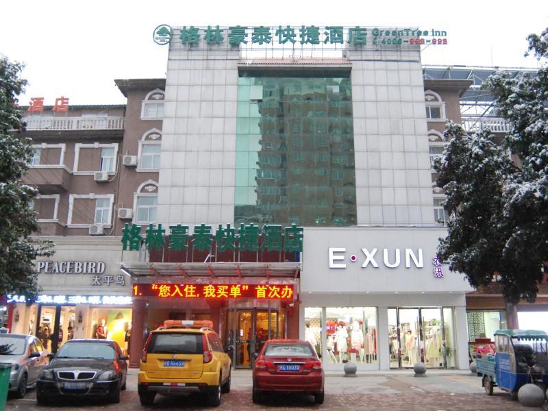 GreenTree Inn Anhui Suzhou lingbi jiefang road express hotel, Suzhou