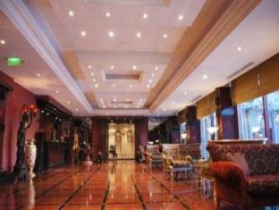 Sozbir Royal Residence Hotel, Üsküdar
