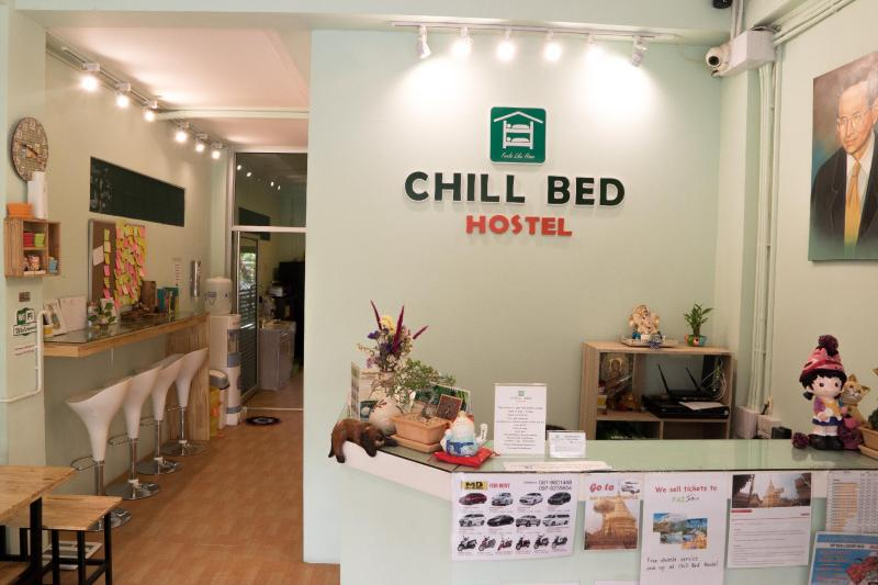 CHILL BED HOSTEL