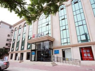Отель Jinjiang Inn Tianjin Xinkai Road Branch
