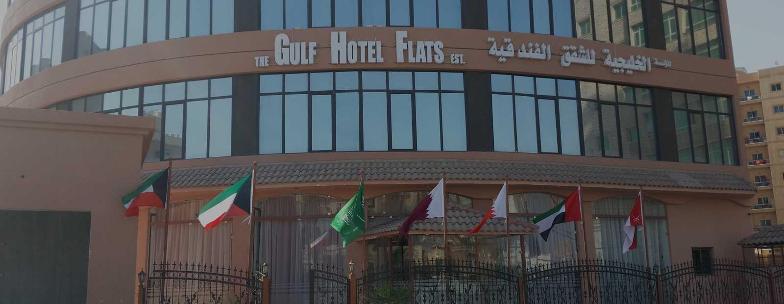 The Gulf Hotel Flats Est,