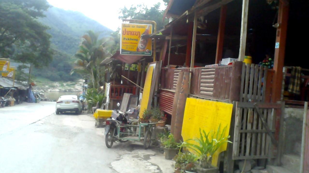 Pakbegn guesthouse, Pakbeng