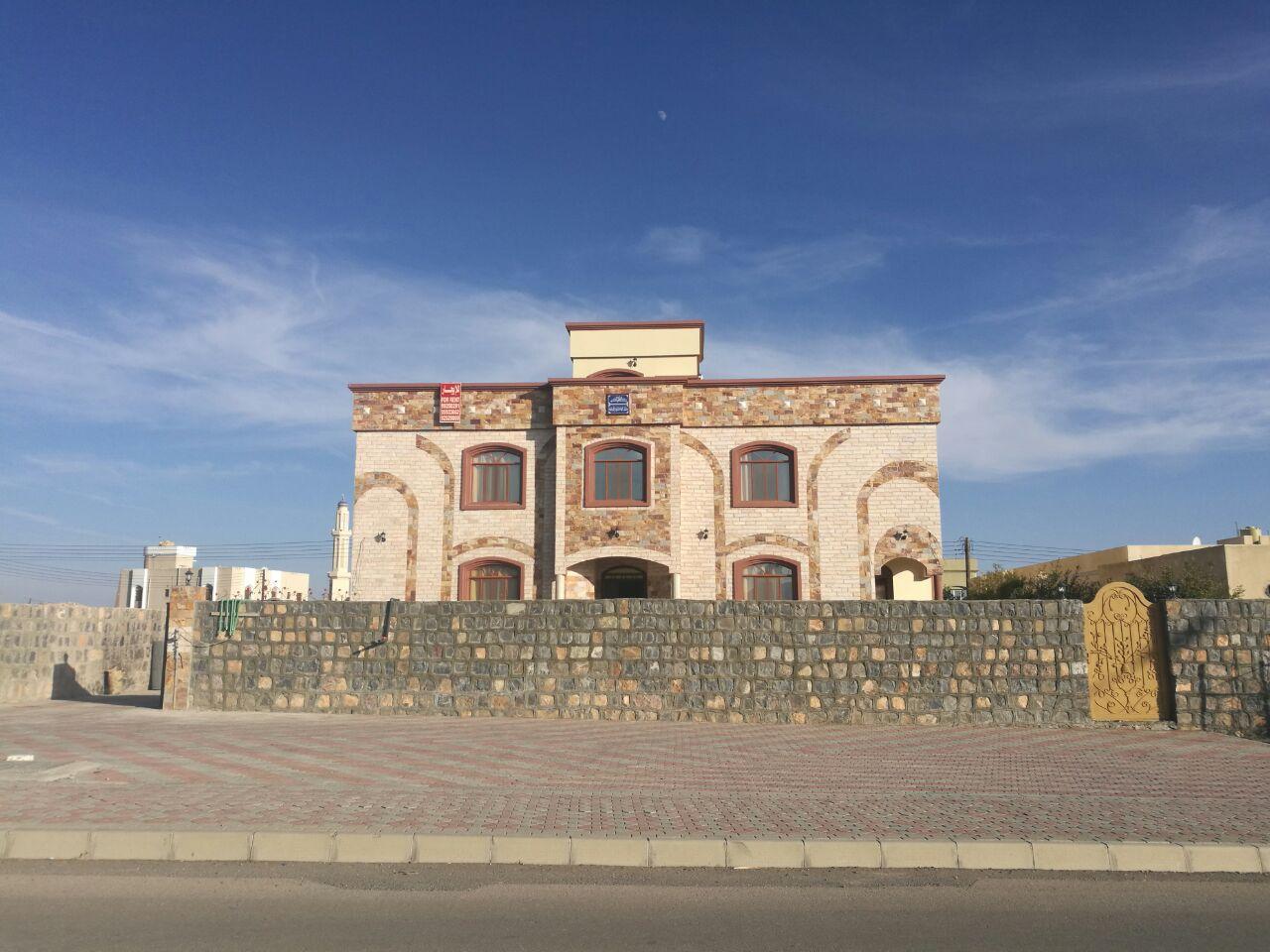 Stone house , Izki
