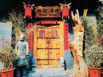 PuSu Jade Boutique Hostel