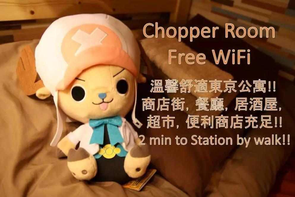 FJ07 IKEBUKURO 5 minPocket WiFi