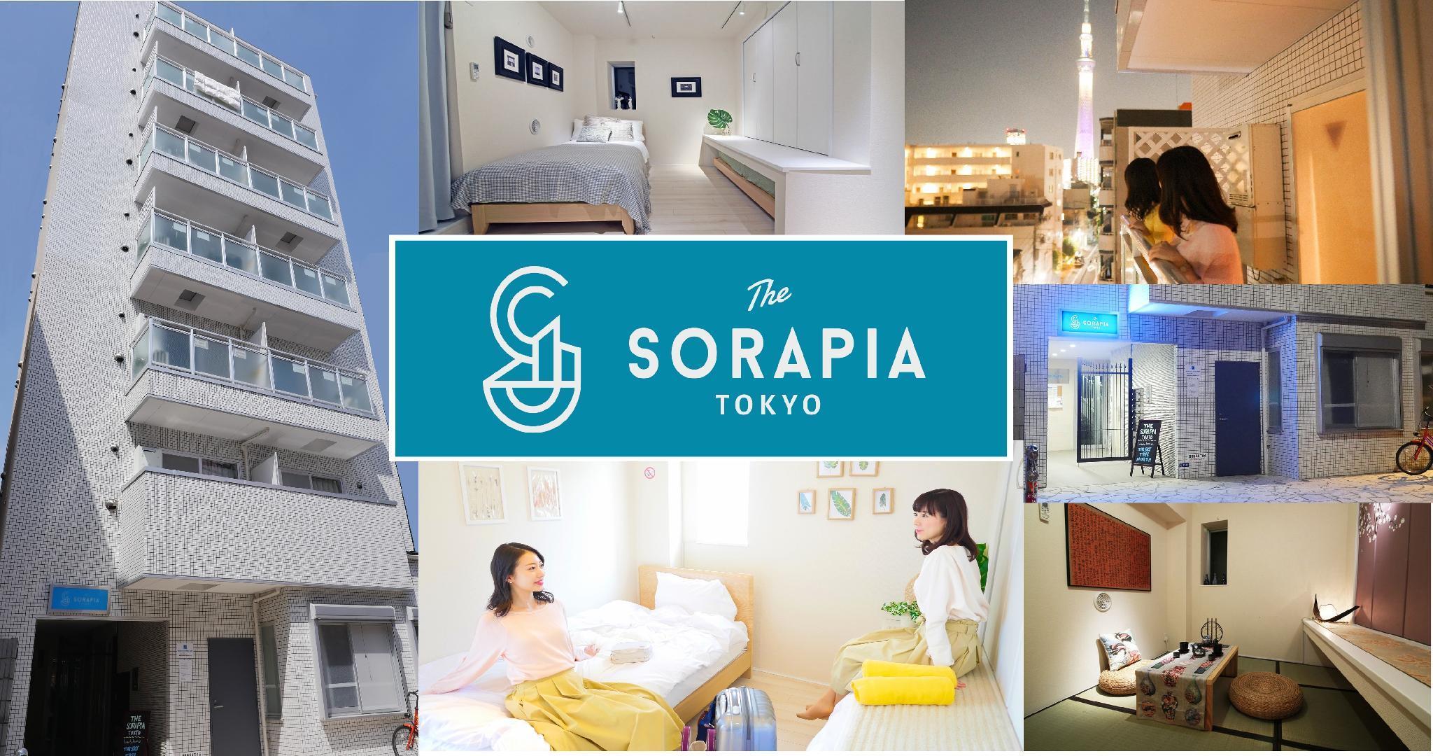 The Sorapia Tokyo, Sumida