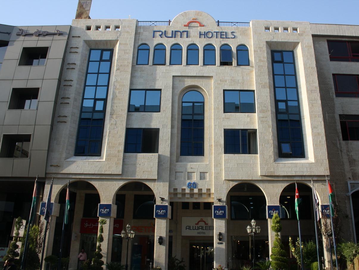 Rum Art Hotel, Amman
