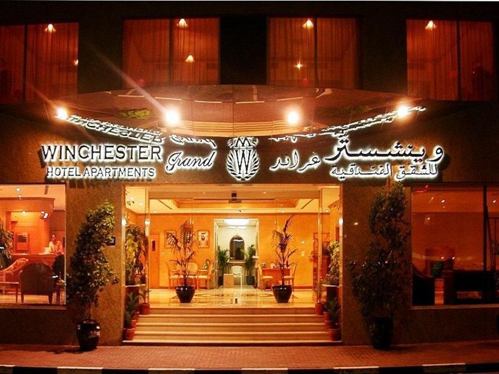 Best price on winchester grand hotel apartments in dubai for Deluxe hotel dubai