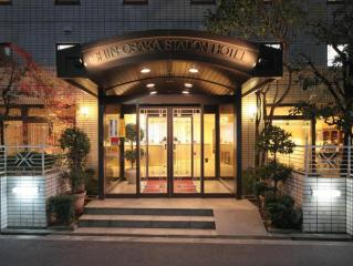 Hôtel Shin Osaka Station