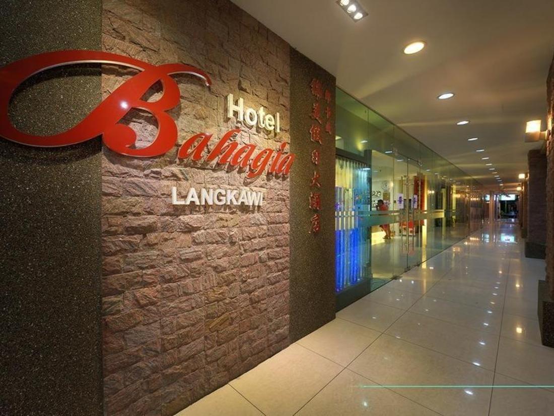 book bahagia hotel langkawi langkawi  malaysia agoda com