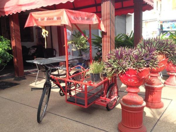 Udon Star Palace Udon Thani