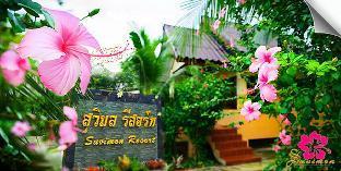 Suvimon Resort, Muang Prachin Buri
