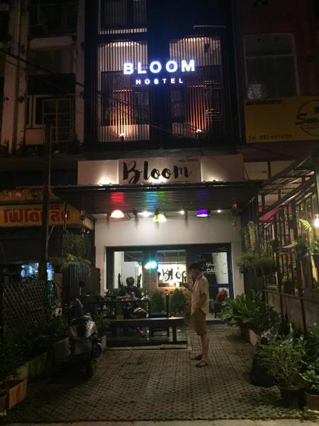 The Bloom Hostel