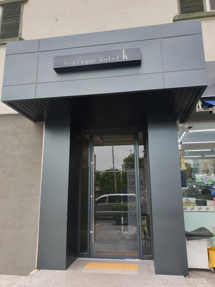 Boutique Hotel K, Dong-daemun