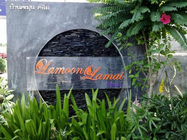Lamoon Lamai Residence Koh Samui
