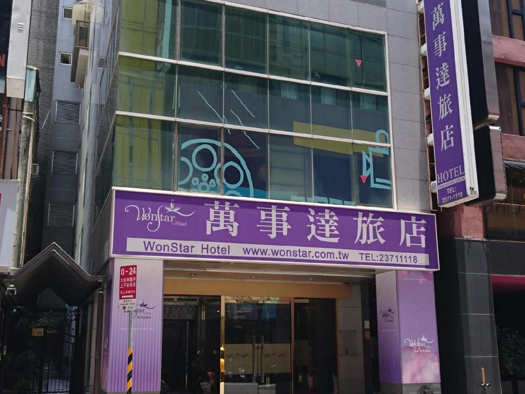 Best price on wonstar hotel ximen ii in taipei reviews for Design ximen hotel agoda