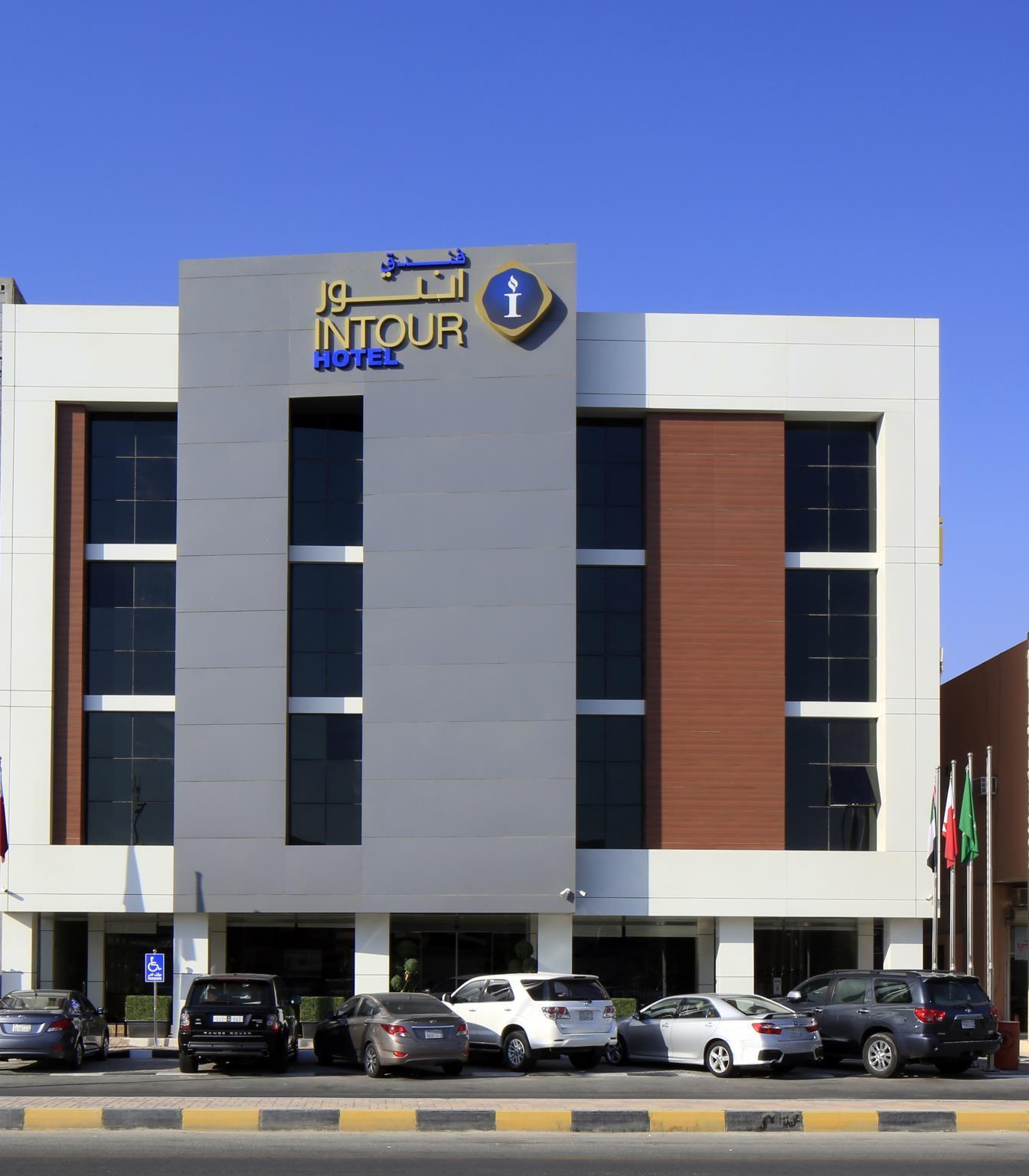 Intour Al Khafji Hotel,