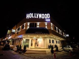Hollywood Hotel Ipoh, Kinta