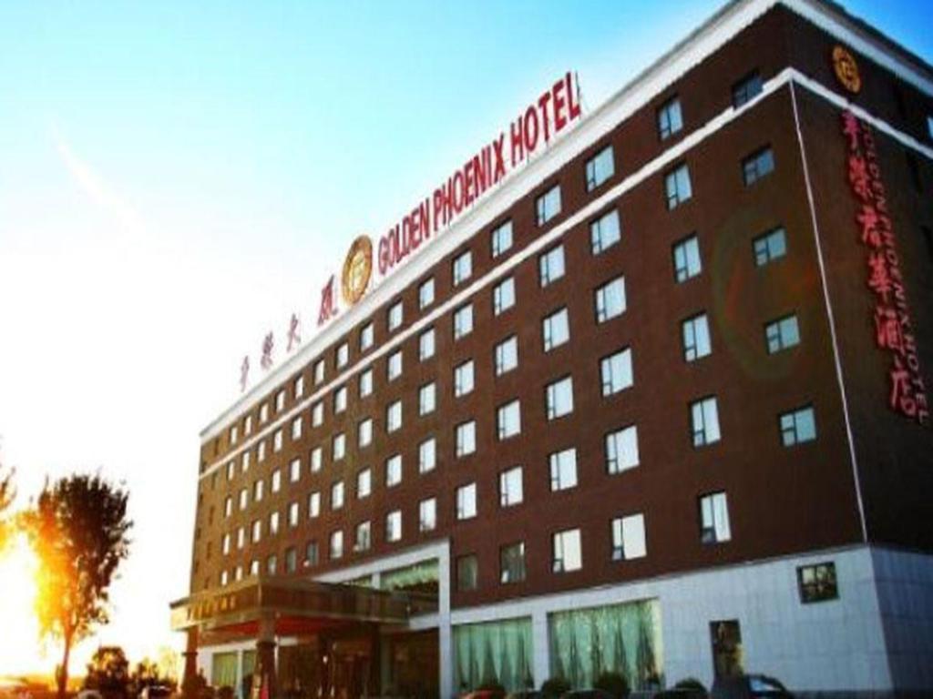Golden Phoenix Hotel Beijing Superior Room