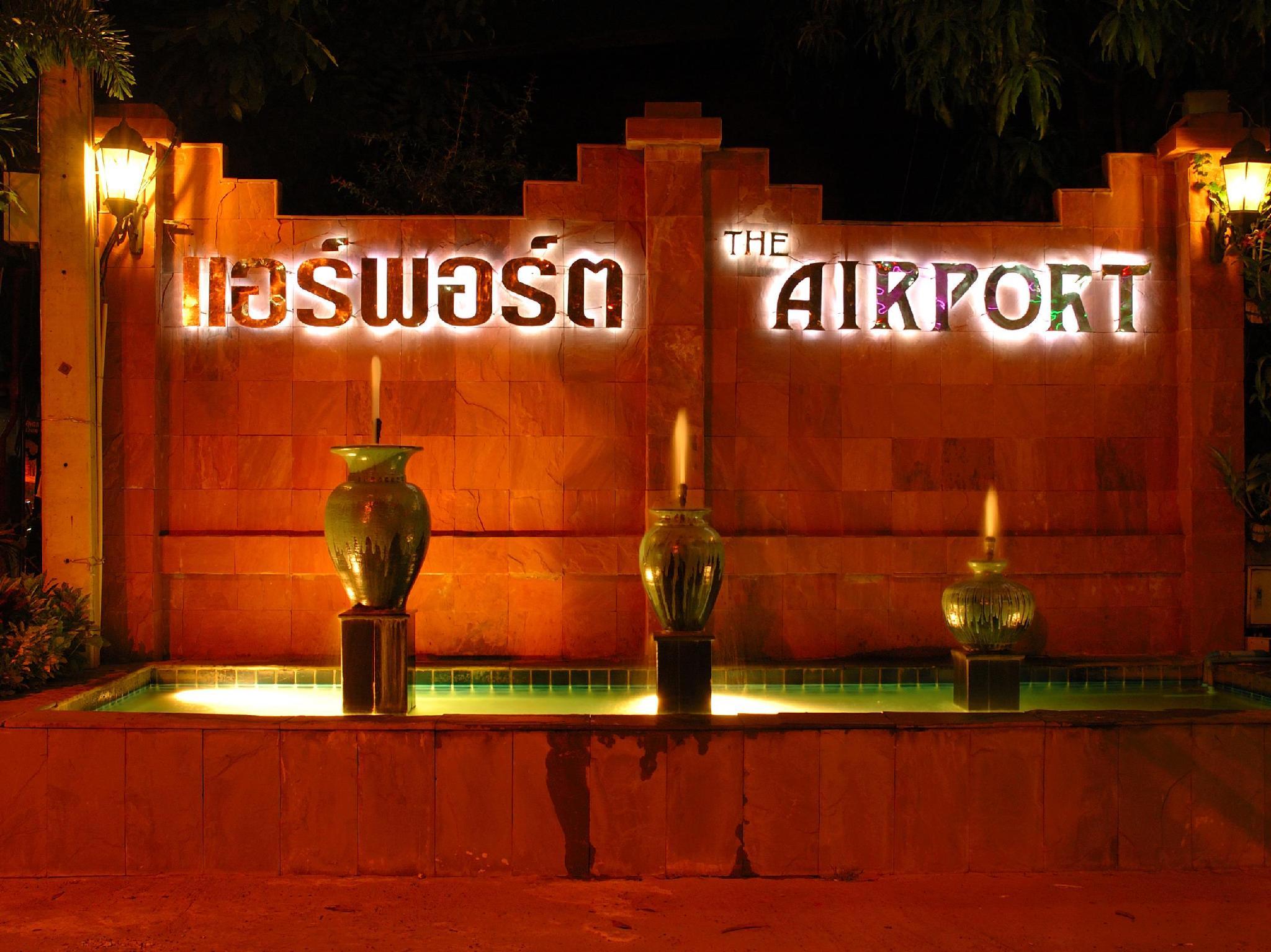The Airport Hotel, Muang Nakhon Ratchasima