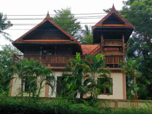 Sweet Home Koh Mak