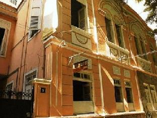 Hotel El Misti Hostel & Pousada Botafogo