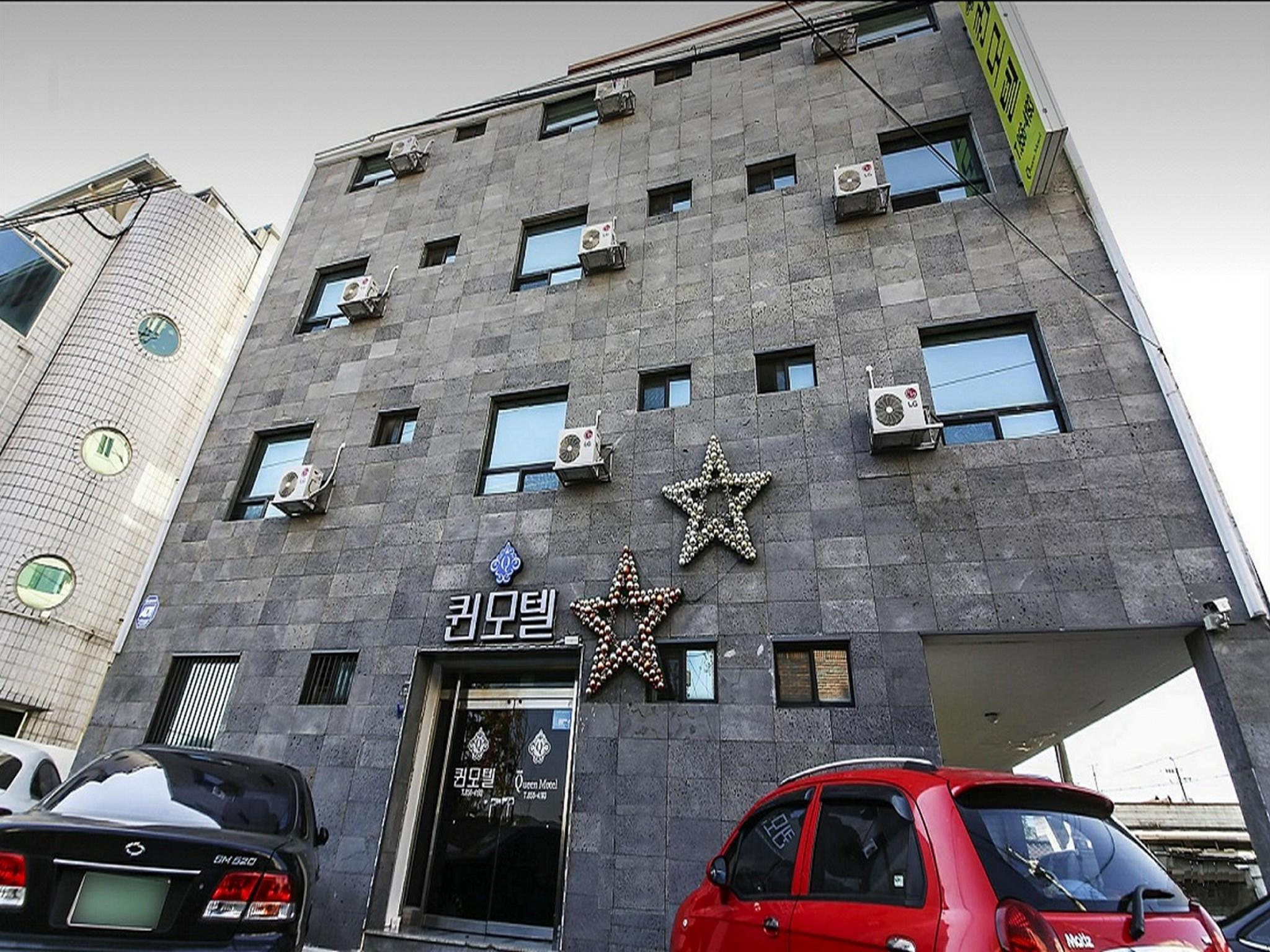 Queen Motel Andong, Andong