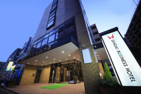 仙台 ビジネス ホテル