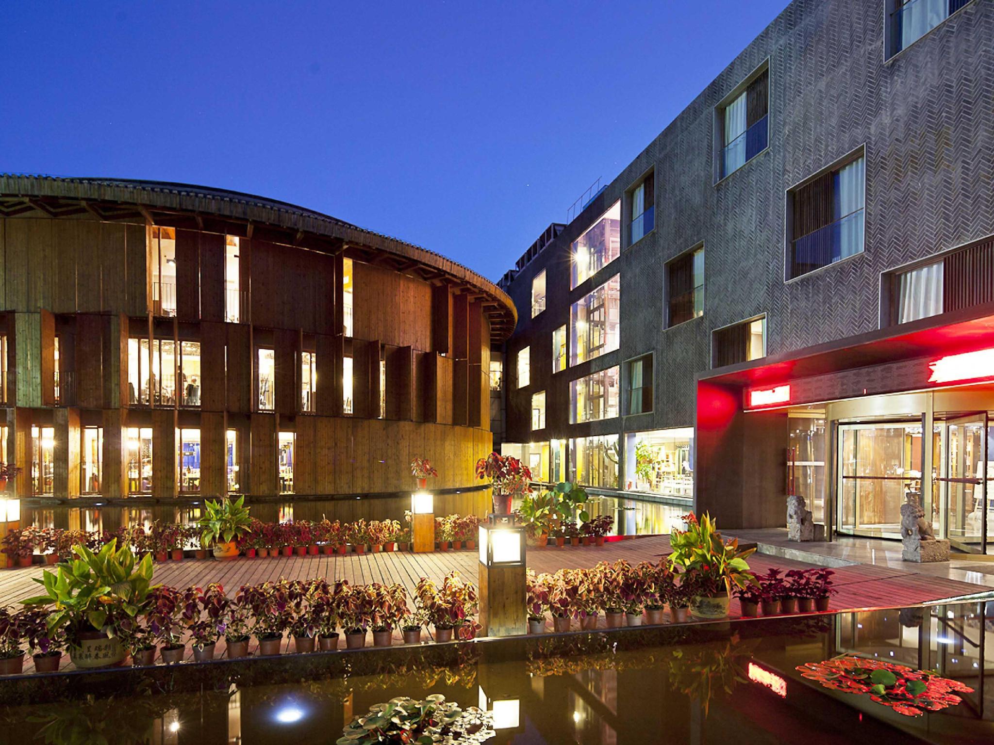 China Community Art and Culture Hotel Qingdao, Qingdao