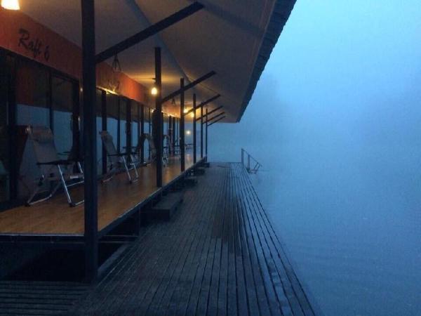 The Raft Land Resort Thong Pha Phum