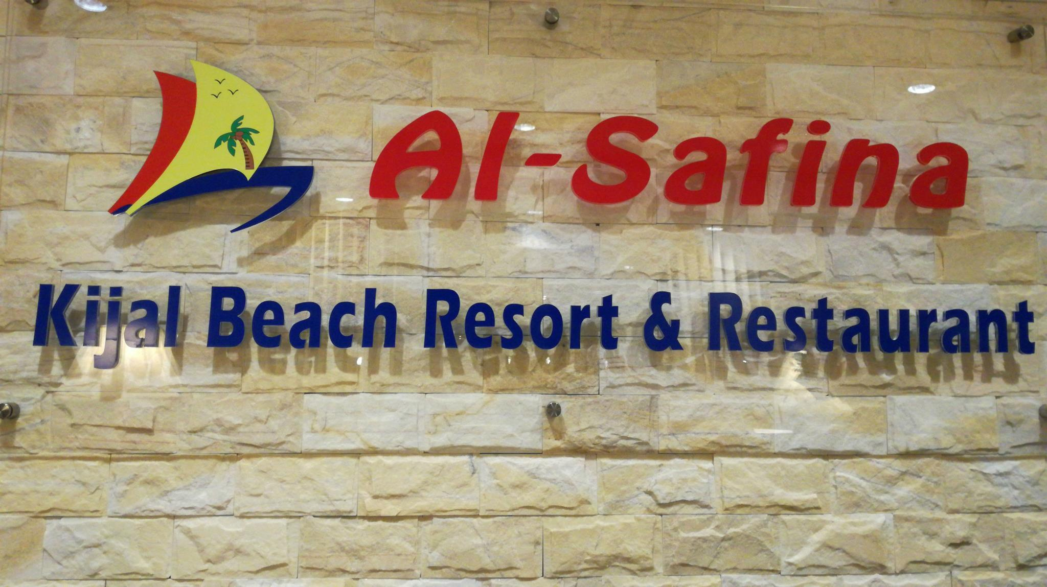 Al Safina Kijal Beach Resort & Restaurant, Kemaman