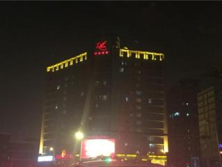 Отель Tianjin Jinbin International