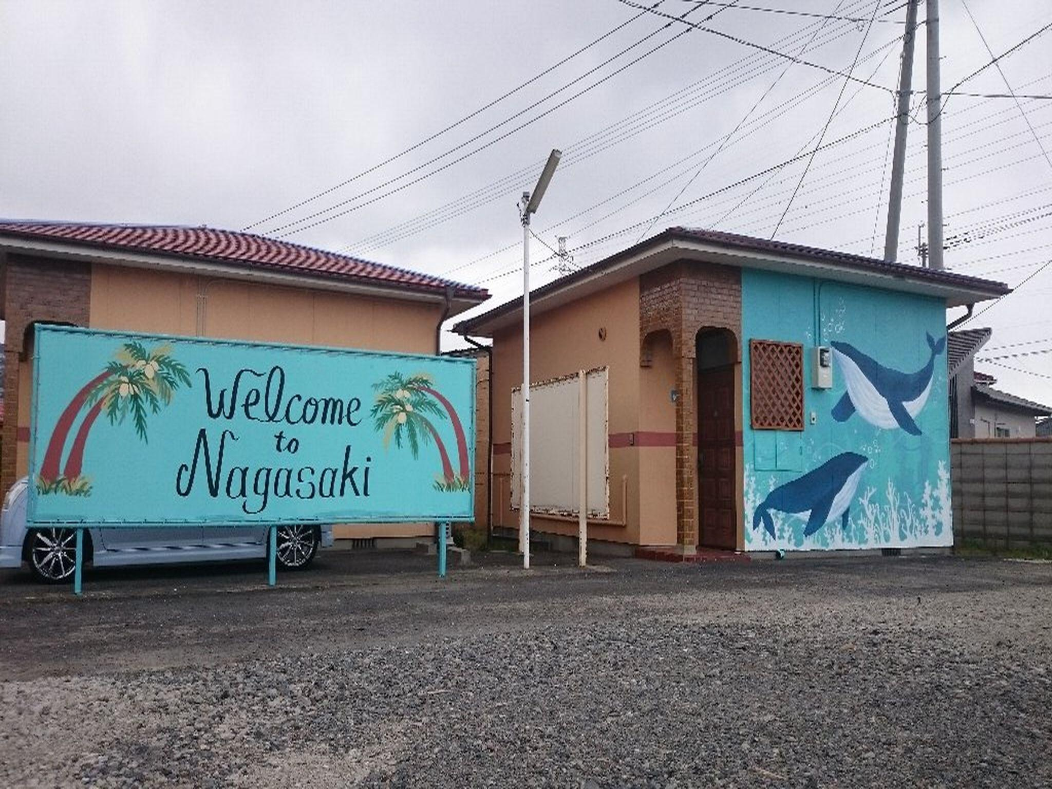 Village BFH, Ōmura