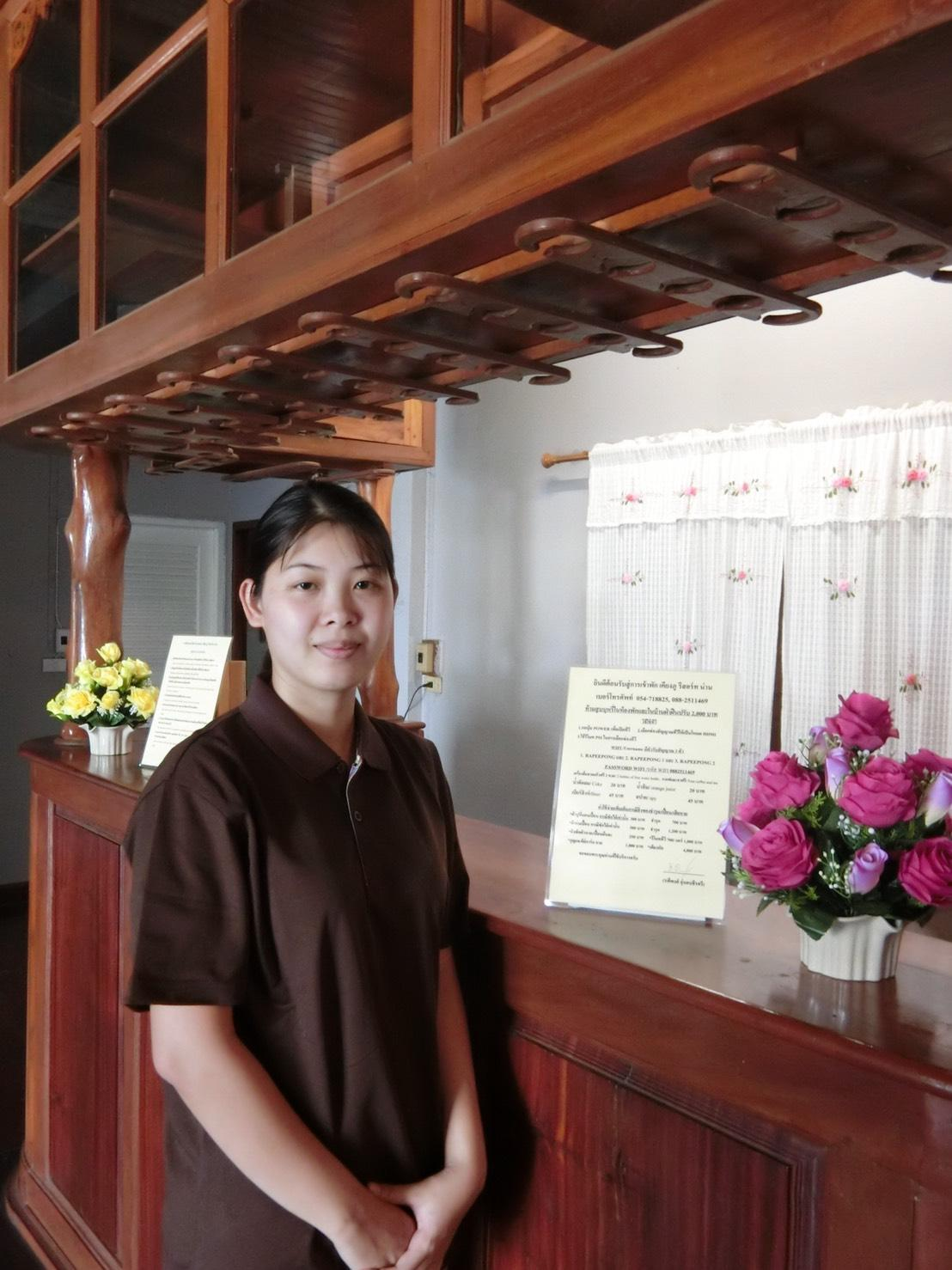 Kiangphu Resort, Santi Suk