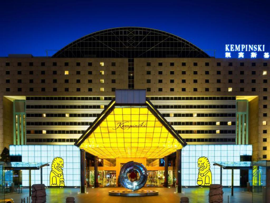 Best Price on Kempinski Hotel Beijing Lufthansa Center in