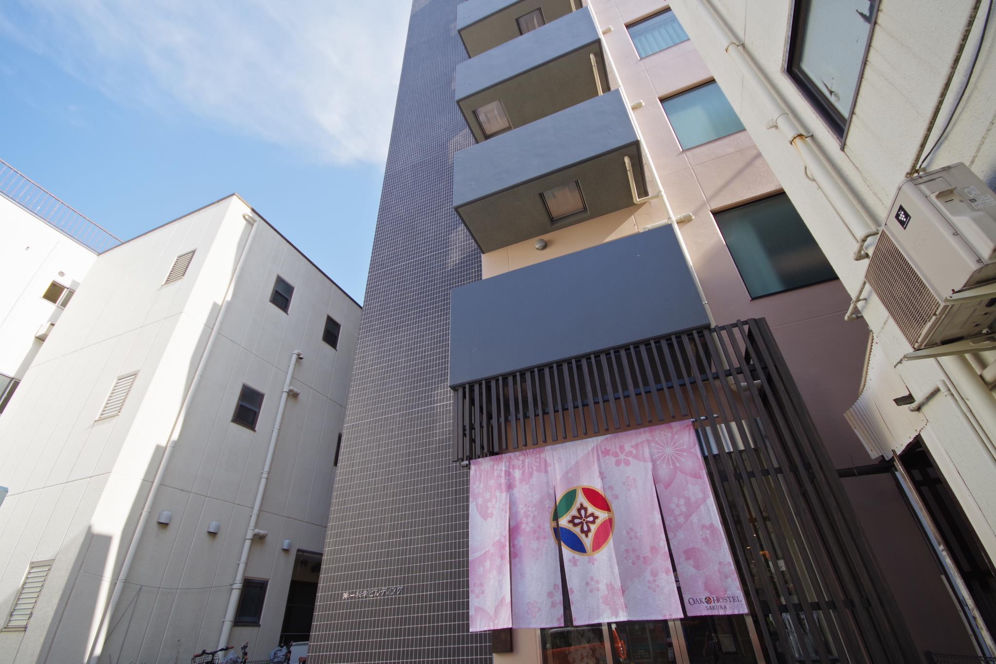 Oakhostel Sakura, Sumida