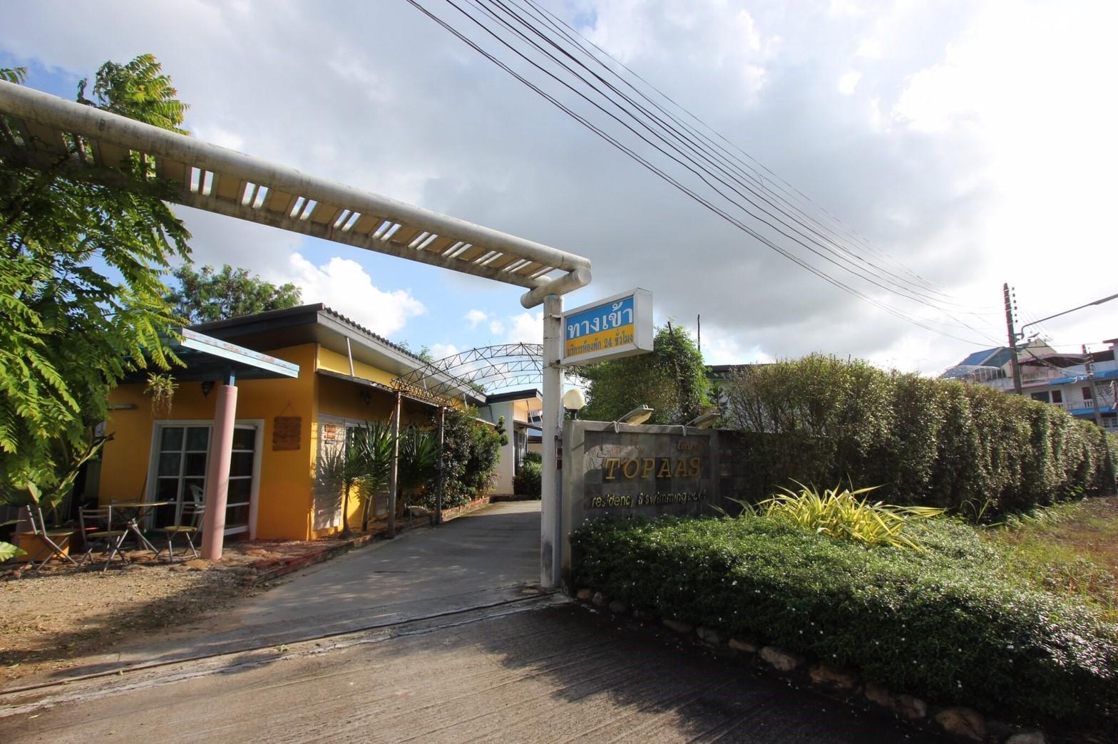 Topaas Resort And Swimmimg Pool, Hat Yai