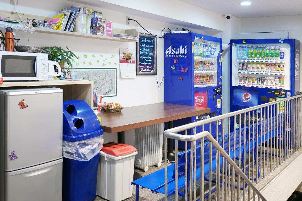 Tokyo Shinjuku Guest House G-inns, Shinjuku