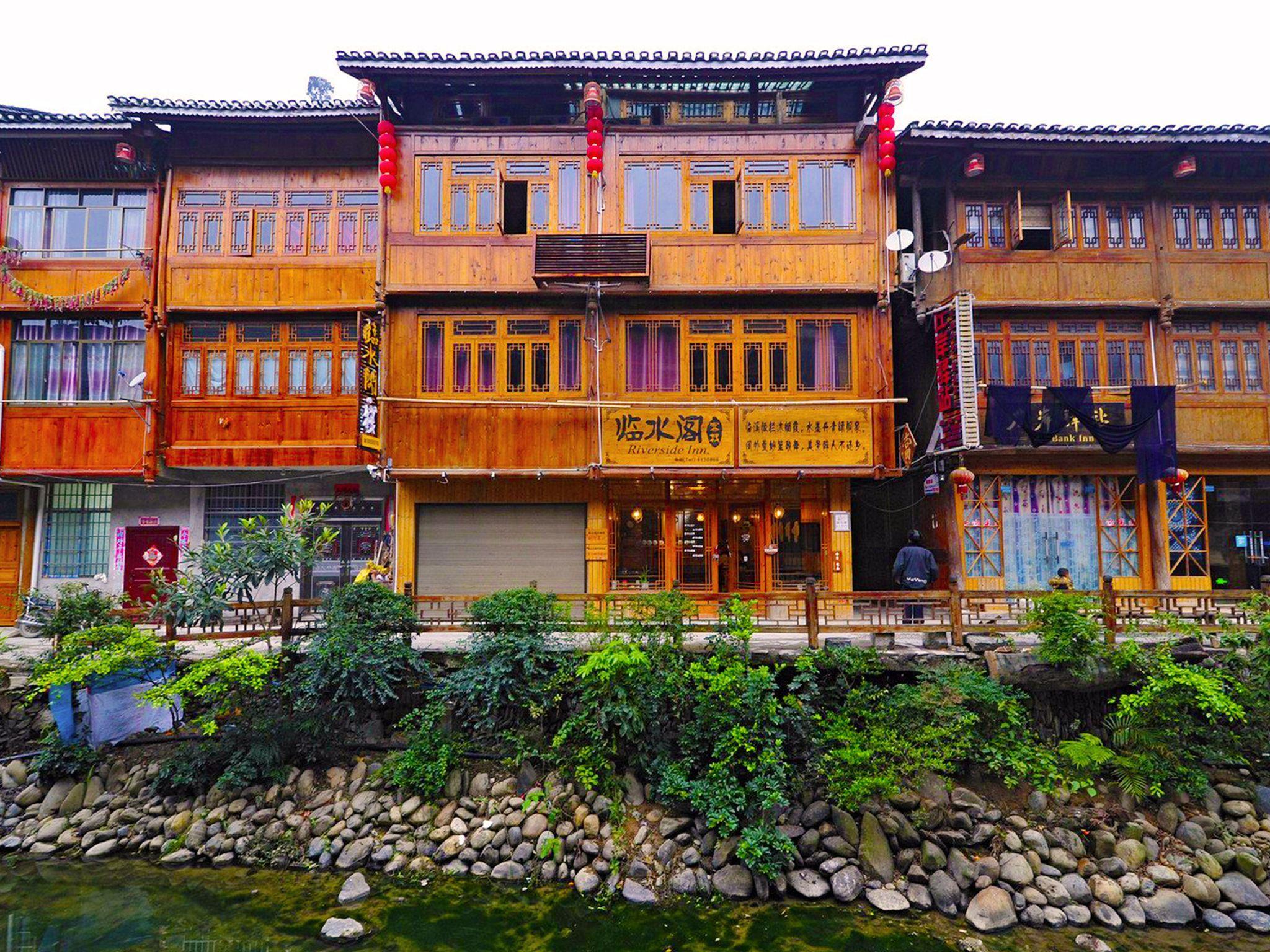 Zhaoxing Linshuige Yododo Inn, Qiandongnan Miao and Dong