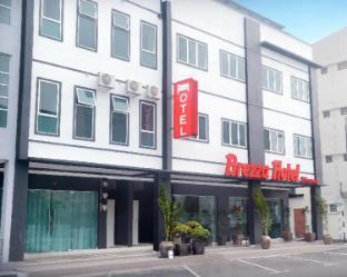 Brezza Hotel Sitiawan, Manjung