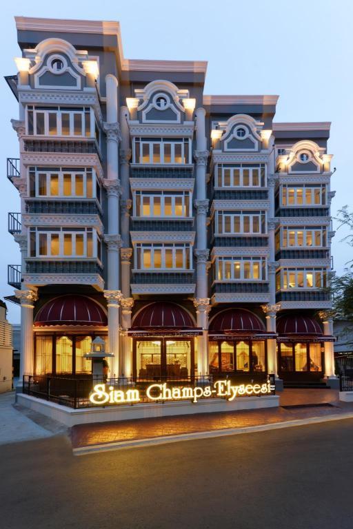 Siam-Champs Elyseesi Unique Hotel Bangkok
