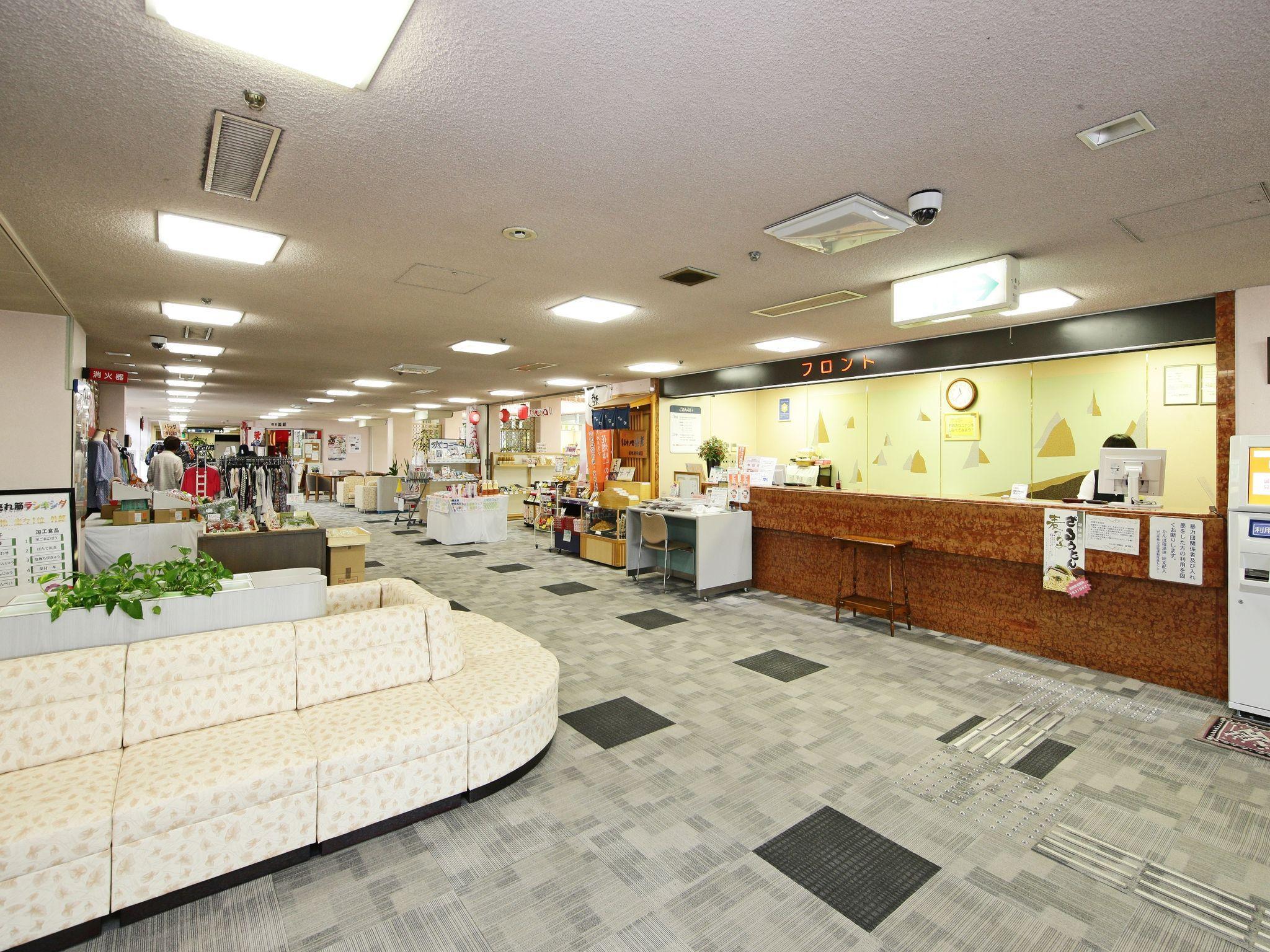 Kanponoyado Yuda, Yamaguchi