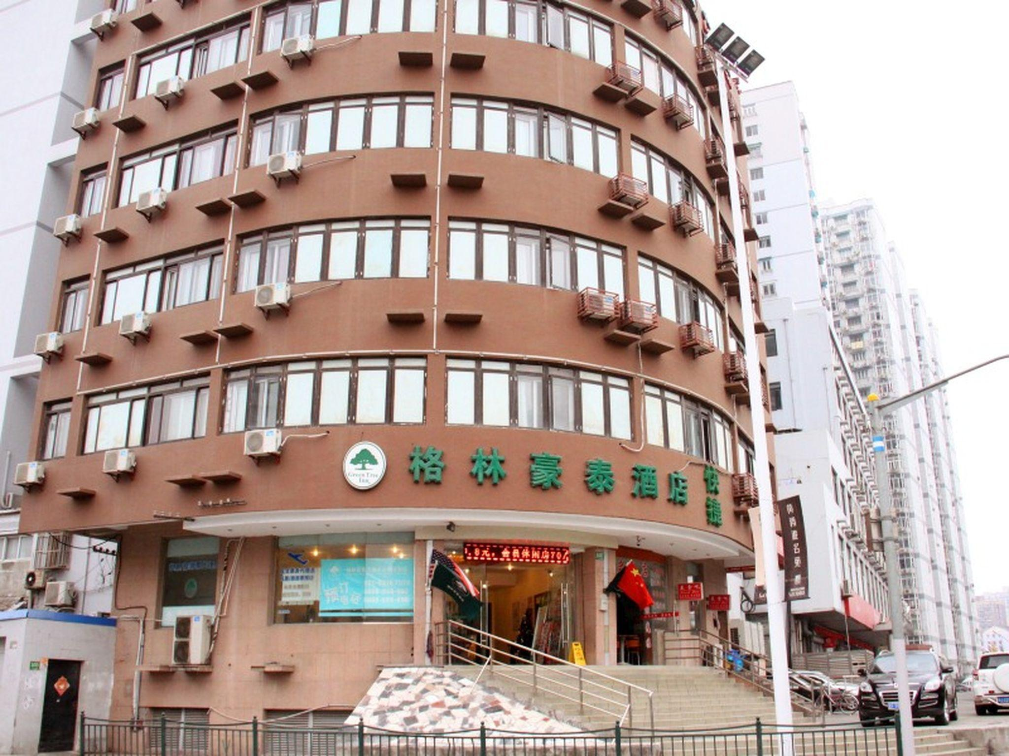 Greentree Inn Shanghai North Xizang Road Subway Station Express