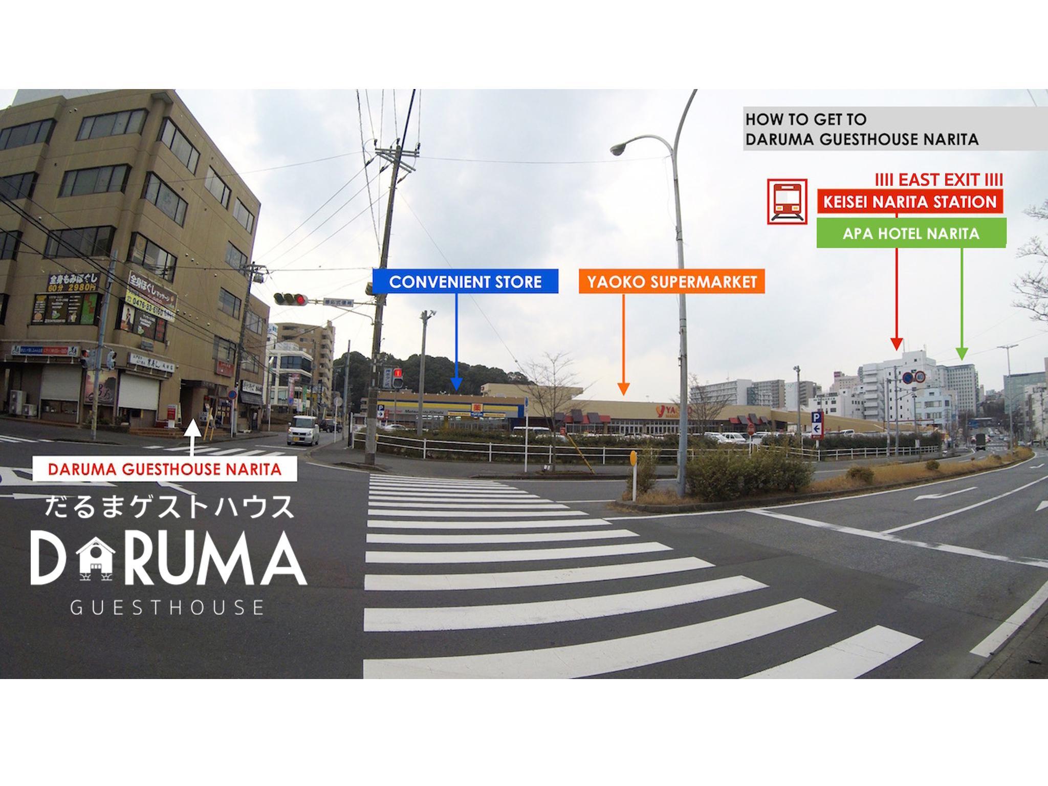 Daruma Guesthouse Narita, Narita