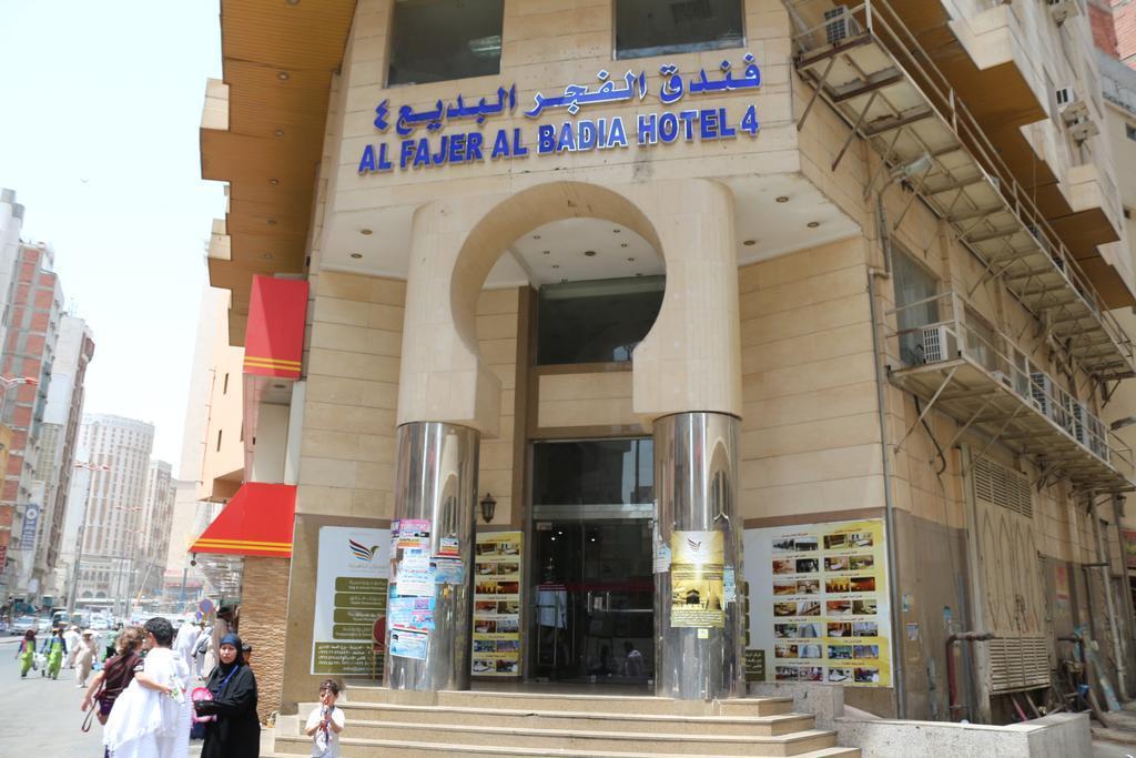 Fajr Al Badea 4,